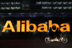 Alibaba Group HQ, Nov. 10, 2014