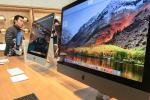 An iMac pro shown in an Apple store. (China)