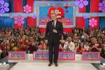 "Drew Carey ""The Price Is Right"""