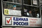 Opposition leaders hope to deal a blow to President Vladimir Putin's United Russia party, whose adverts can be seen on buses in Siberian city Tomsk