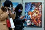 'Demon Slayer' has been enormously successful in Japan, and could soon be the country's top-grossing film of all time