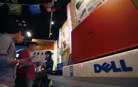 Dell Outlet In Hong Kong