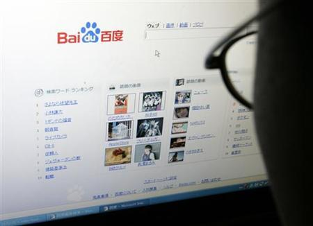 China Cracks Down On Privatized Web Censors