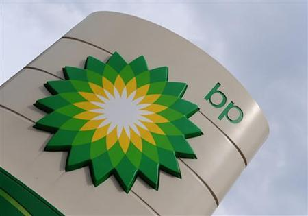 A British Petroleum logo is seen at a petrol station in south London