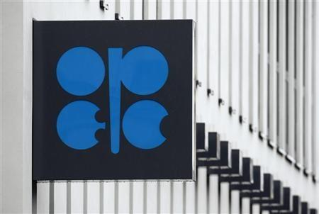 The logo of the Organization of the Petroleum Exporting Countries (OPEC) is pictured on the wall of the new OPEC headquarters in Vienna