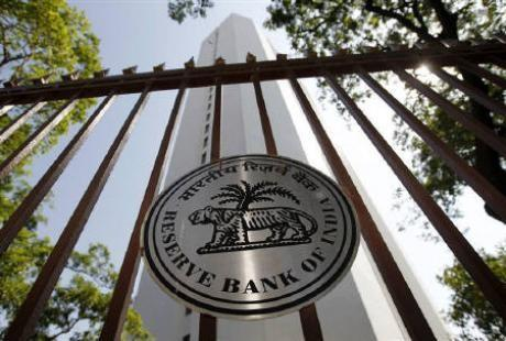 The Reserve Bank of India (RBI) Logo