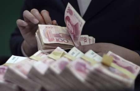 China money rate tumbles as big banks unleash cash