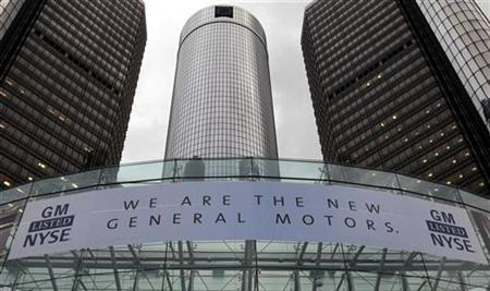 US To Sell 32% GM Stake By March 2014 - How Many Jobs Were Saved?