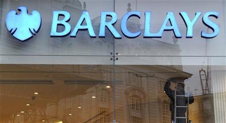 US Probes Links Between Barclays And A Saudi Prince
