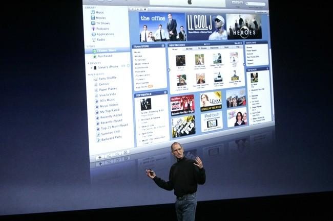 "Apple Inc CEO Steve Jobs discusses his company's ""iTunes"" product"
