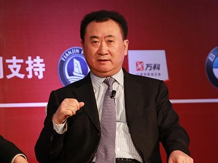 Wang Jianlin, $4.6 billion, Dalian Wanda Group