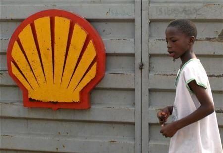 Nigerian Oil Pipeline Shut Down Again