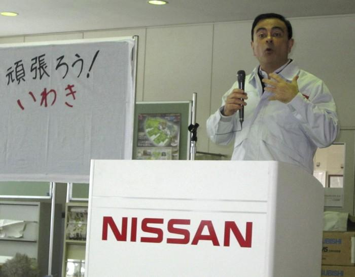 Carlos Ghosn, chairman and chief executive officer of Renault-Nissan Alliance, delivers a speech as he visits a Nissan factory in Iwaki