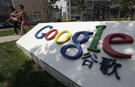 China paper warns Google may pay price for hacking claims