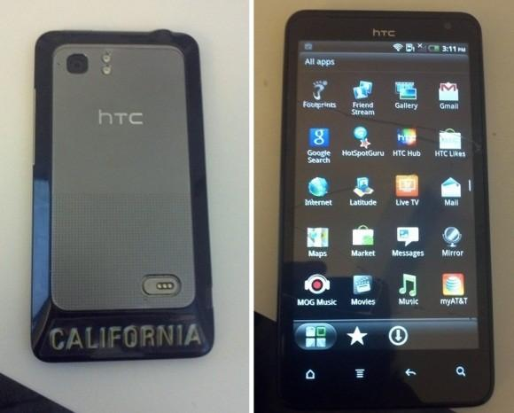 HTC Holiday Prototype