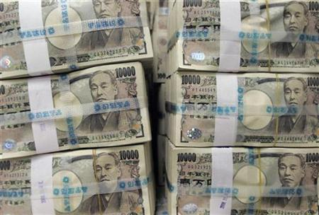 Bank of Japan Puts the Pedal to the Metal With New Easing