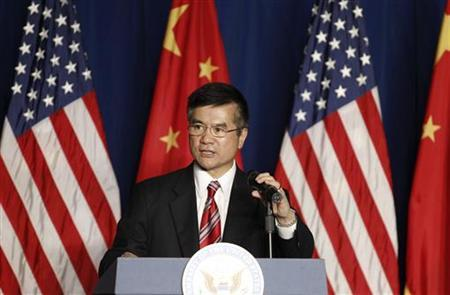 US Ambassador To China Gary Locke Steps Down