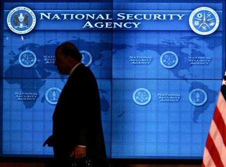 Obama Administration Open To Reforming NSA's Secret Court