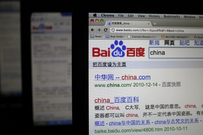 Baidu's website is seen on a laptop screen in this photo illustration taken in Shanghai