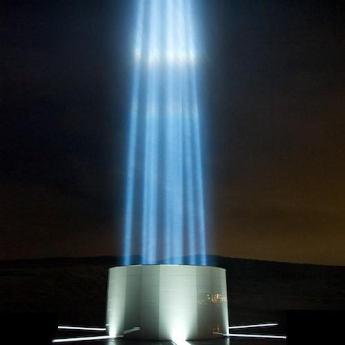 Imagine Peace Tower Base