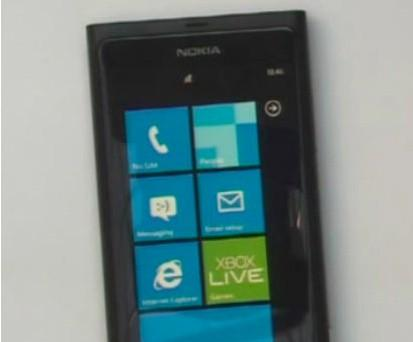 With a price tag more than $500, will Nokia's Lumia 800 be able to fend off cheaper offerings from Apple and Samsung?