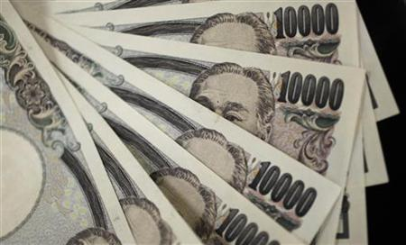 Yen up as Japan PM plays down idea of foreign bond fund