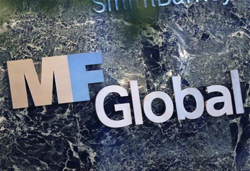 The sign marking the MF Global Holdings offices