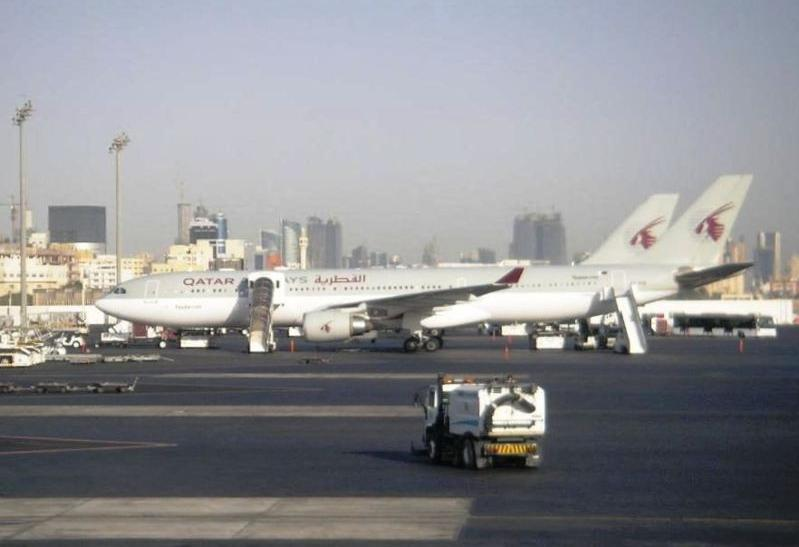 Airport in Qatar