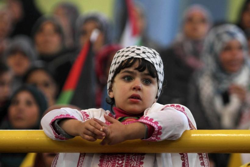 Palestinian girl in Israel