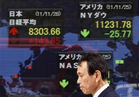 Japan Is Hoping Thursday's Nikkei Dive Was Just A Hiccup