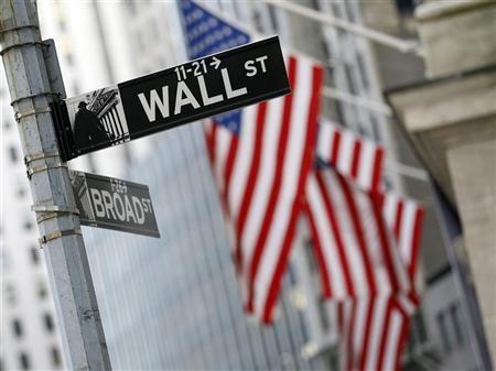 US Stock Futures Edge Lower Ahead Of Employment Data