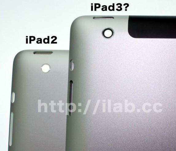In the same way Apple upgraded the iPhone 4 into the iPhone 4S, the exterior of the iPad 3 measures the same general dimensions as the iPad 2, despite completely renovated and upgraded innards.