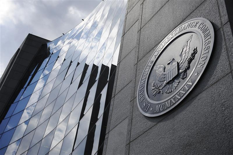 A general exterior view of the U.S. Securities and Exchange Commission (SEC) headquarters in Washington, June 24, 2011.