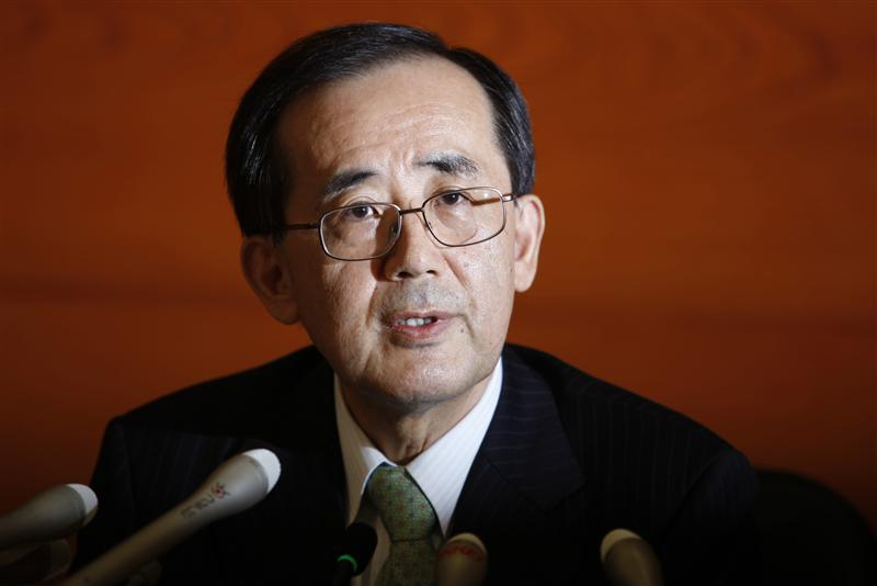Bank of Japan Governor Masaaki Shirakawa speaks during a news conference at its headquarters in Tokyo