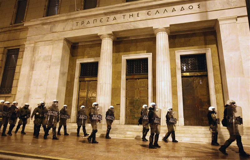 Riot policemen protect building of Bank of Greece during an anti-austerity protest in central Athens