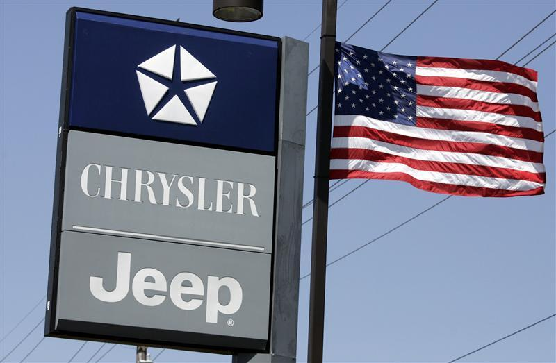 Chrysler Monicatti Motors auto dealership is seen in Sterling Hei