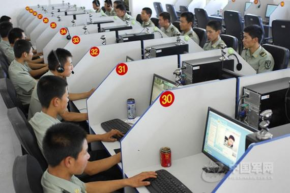 Chinese Soldiers Using Computer Banks