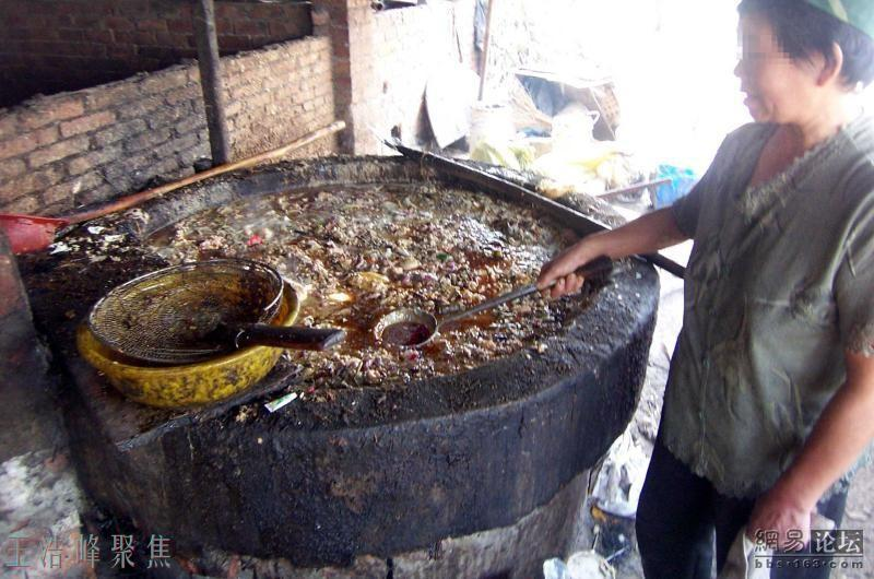 Digou Oil Being Prepared