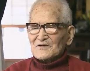 Jiroemon Kimura, Oldest Man In Recorded History, Dies