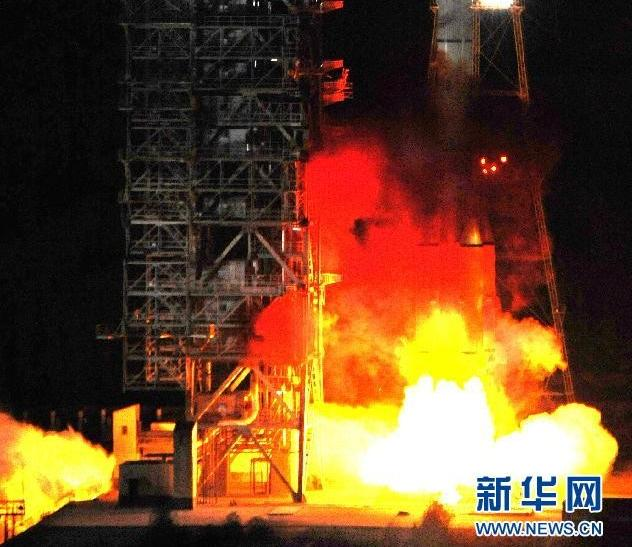 Rocket Launch for Beidou