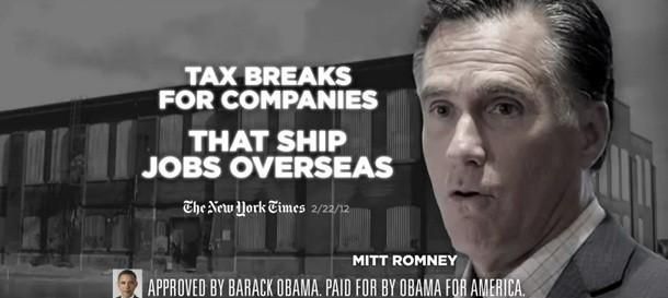 Obama Attack Ad Brings Up Mitt Romney's Swiss Bank Account