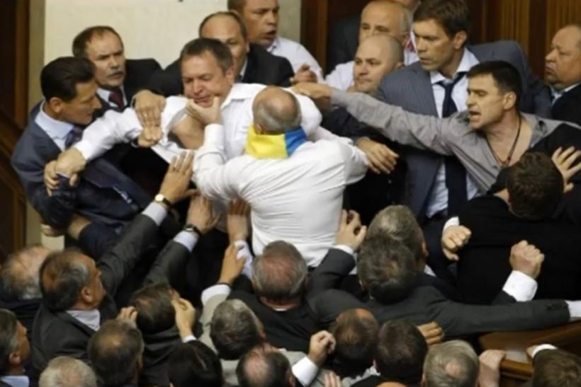Ukraine Parliament