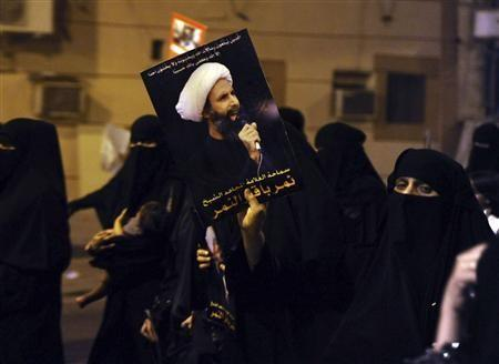 Protests In Saudi Arabia