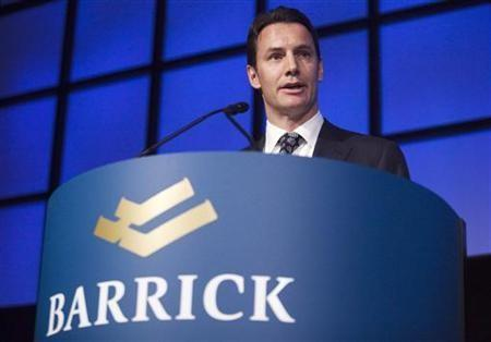 Chilean Court Suspends Barrick Gold's Pascua-Lama Project