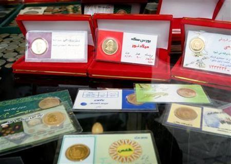 Gold sales to Iran, econ slowdown curb Turkey trade gap
