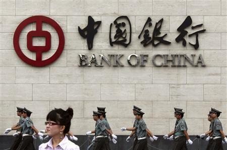 China's Wen Calls For Financial Reform Push