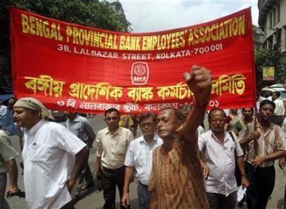 Indian Bank Workers On Strike