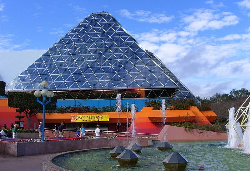 "30 Year Anniversary Of Epcot, The ""Experimental Prototype Community Of Tomorrow"""