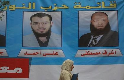 Nour party Posters in Cairo