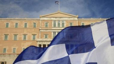 Greek Parliamant
